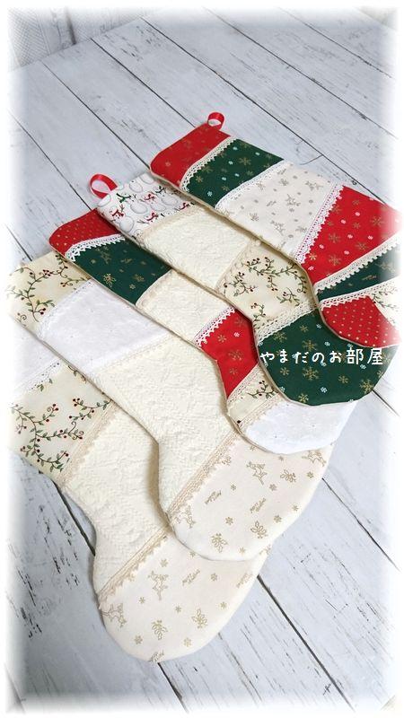 クリスマスソックス ①