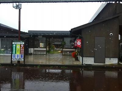 iiyama-michinoekichikumagawa01