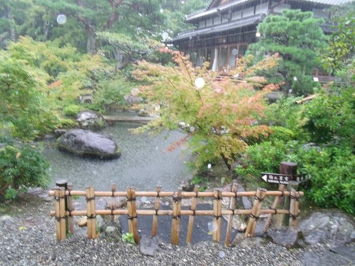 雨の日の吉城園