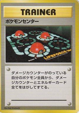 171022_t_pmcg1_pokemonsenta_1st.jpg