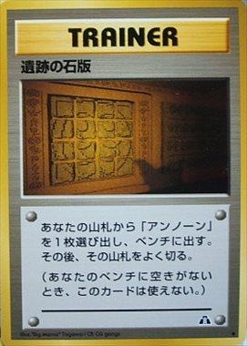 171025_sekiban.jpg