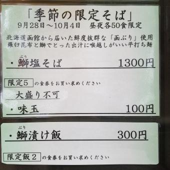 20170928_113029.jpg