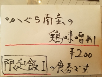 20171005_111540.jpg