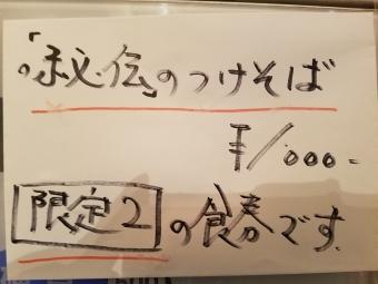 20171006_175422.jpg