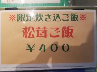 20171008_140212.jpg