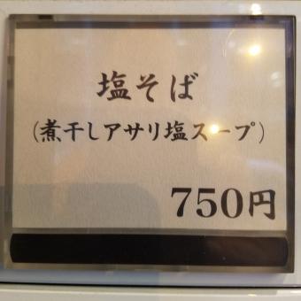20171017_170004.jpg
