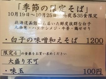 20171019_125946.jpg