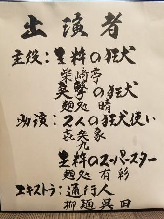 20171022_122619.jpg