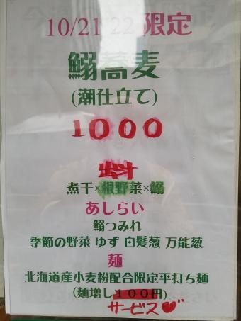 20171022_141452.jpg