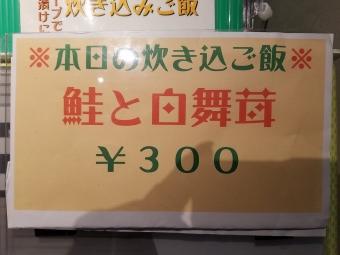 20171022_141636.jpg