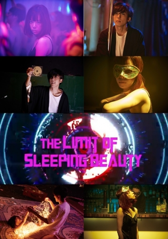 THE LIMIT OF SLEEPING BEAUTY0001
