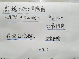 20171029_140158.jpg