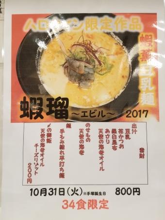 20171031_113441.jpg