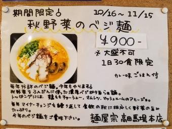 20171101_181610.jpg