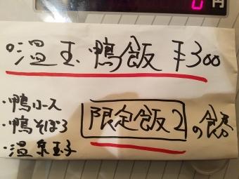 20171102_184847.jpg