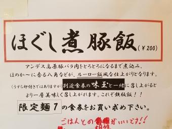 20171107_145246.jpg