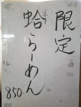 20171108_184851.jpg