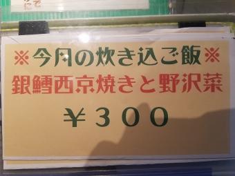 20171123_123242.jpg
