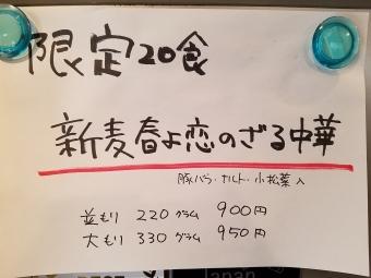20171129_121501.jpg
