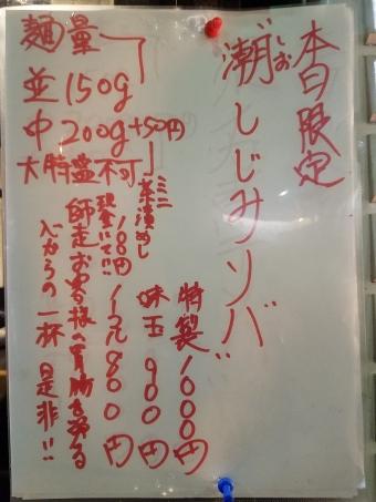 20171206_180046.jpg