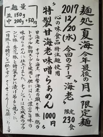 20171220_160915.jpg