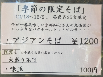 20171221_110657.jpg