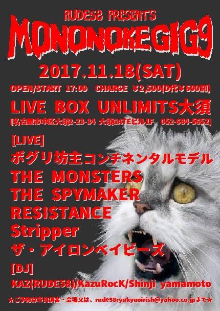 20171118.jpg