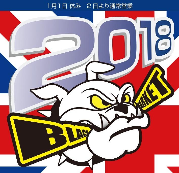 2018bkmtnenga1200dpi - コピー