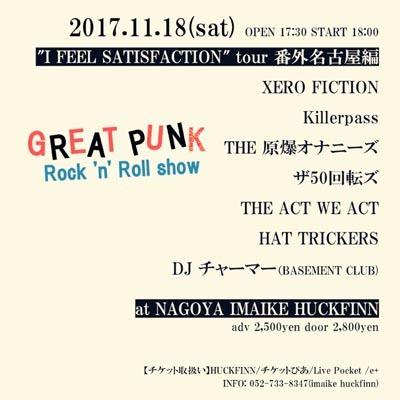 2017_11_18web.jpg