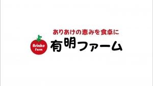 but-show_ariake_kokuhaku_001.jpg