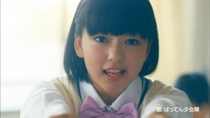 but-show_ariake_kokuhaku_006.jpg