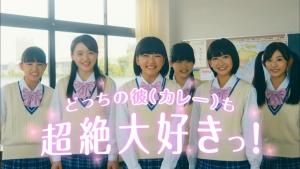 but-show_ariake_kokuhaku_010.jpg