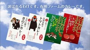 but-show_ariake_kokuhaku_011.jpg