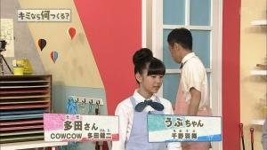 chinoubu_kiminara_2015527_002.jpg