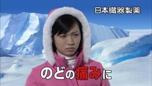 fujimotoyuki_icetroche_001.jpg