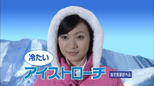 fujimotoyuki_icetroche_009.jpg