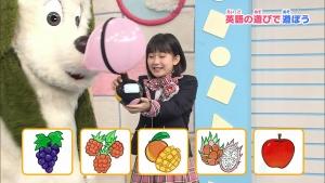 hatamei_wanpako2017115_019.jpg