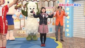 hatamei_wanpako2017115_054.jpg