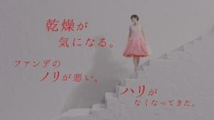 horanchiaki_hadabisei_tc_003.jpg
