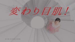 horanchiaki_hadabisei_tc_005.jpg