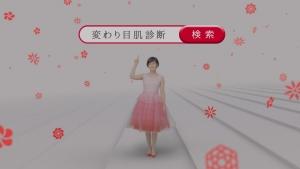 horanchiaki_hadabisei_tc_011.jpg