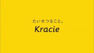 horanchiaki_hadabisei_tc_012.jpg