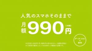 kawaguchiharuna_qtm_ennichi_012.jpg