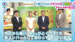 kikukawa_td_graduation_023.jpg