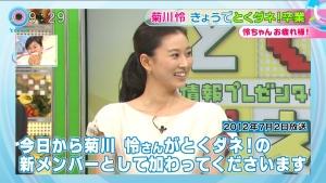 kikukawa_td_graduation_024.jpg