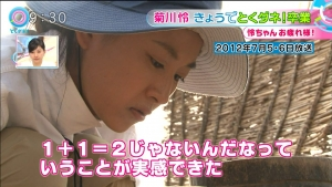kikukawa_td_graduation_025.jpg
