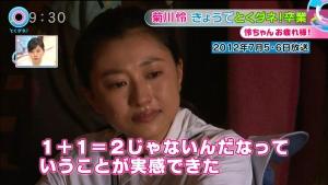 kikukawa_td_graduation_026.jpg