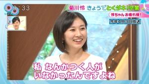 kikukawa_td_graduation_039.jpg