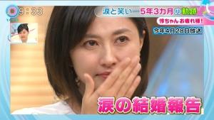 kikukawa_td_graduation_041.jpg