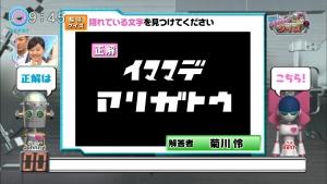 kikukawa_td_graduation_065.jpg